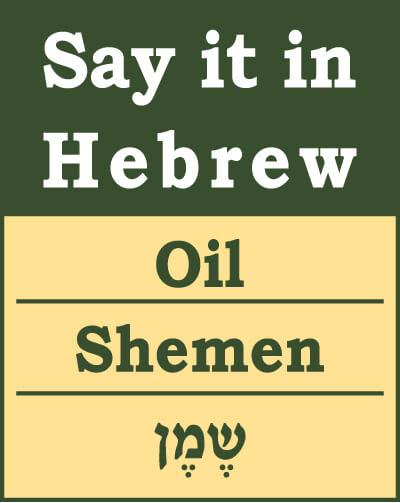 Oil shemen